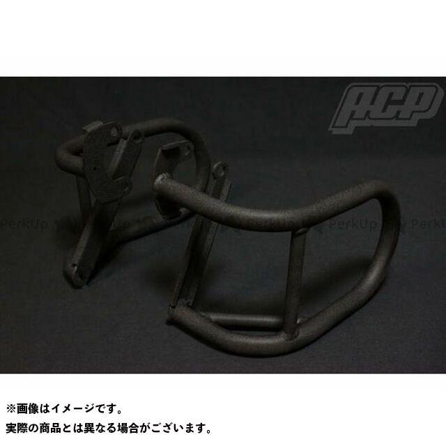 ACP ゼファー ゼファー カイ ゼファー400/X用 チヂミ塗装 エンジンガード カラー:黒 エーシーピー