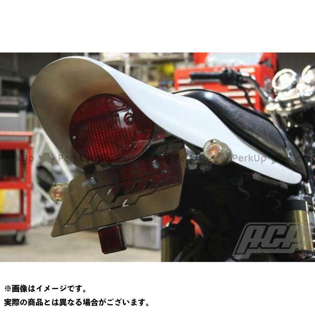ACP ゼファー カイ ゼファー400X Z2テール キット 3点セット エーシーピー