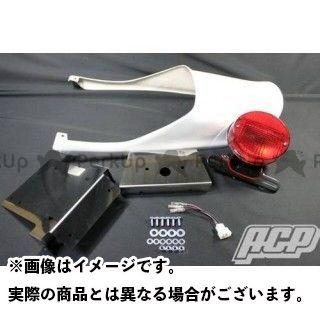 ACP ゼファー ゼファー400用Z2テールキット エーシーピー