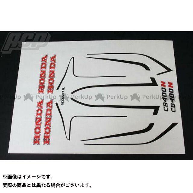ACP エーシーピー CB400N用 750タイプ ラインステッカー 赤/白用