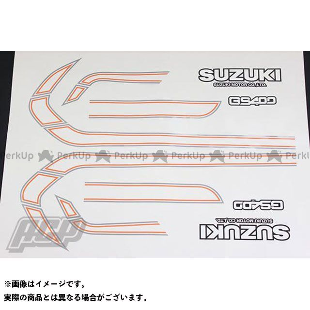 送料無料 ACP エーシーピー ステッカー GS400 E2タイプ ラインステッカーセット 黒ベース