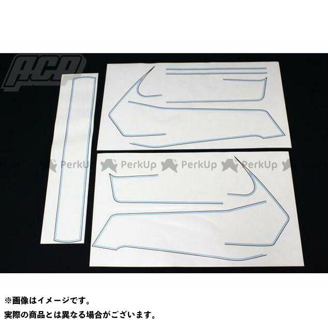 ACP エーシーピー Z1R 用 純正タイプ ラインステッカー セット