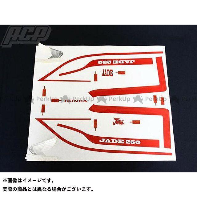 ACP エーシーピー ジェイド250用 CBX 1型 ラインステッカー 青白タイプ