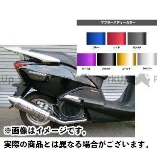 ベリアル アドレスV125 マフラー本体 メタルHBグリードマフラー ステンレス/ブルー