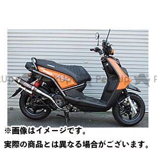 大人気の ベリアル ビーウィズ125 ベリアル マフラー本体 GP ver ver ビーウィズ125 SRマフラー(B/Rカーボン), kimono5298:2ac4fd6c --- construart30.dominiotemporario.com