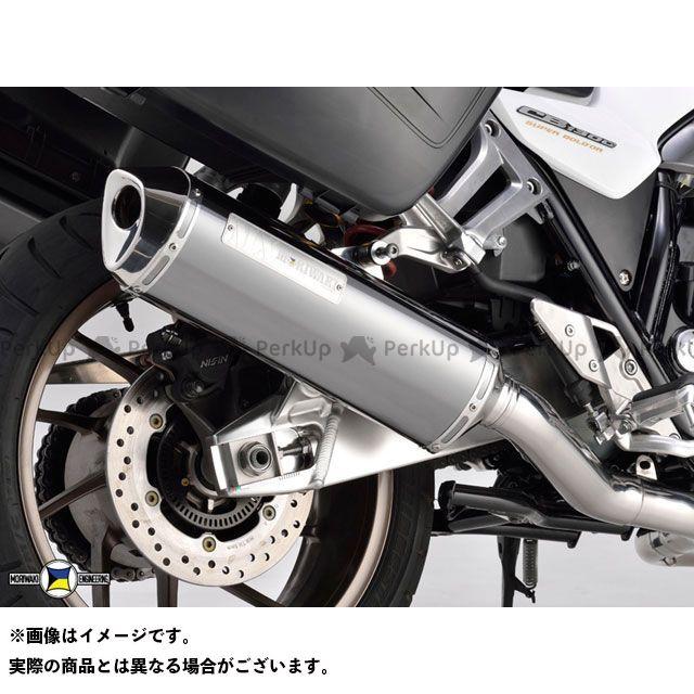 【エントリーで最大P21倍】モリワキ CB1300スーパーボルドール MX マフラー タイプ:BP(ブラックパール) MORIWAKI