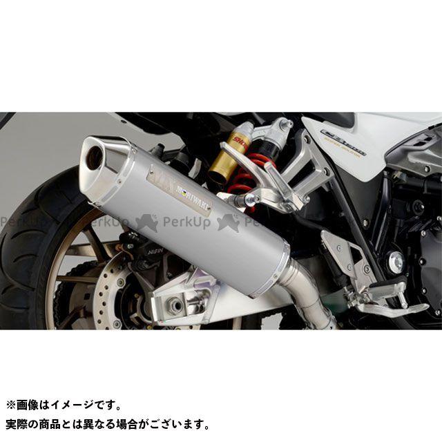 モリワキ CB1300スーパーボルドール MX スリップオンマフラー WT(ホワイトチタン) MORIWAKI