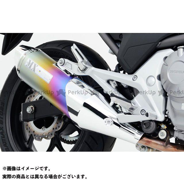 【エントリーで最大P21倍】モリワキ MX スリップオンマフラー タイプ:ANO(アノダイズドチタン) MORIWAKI