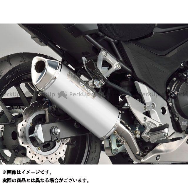 モリワキ 400X CB400F CBR400R MX スリップオンマフラー タイプ:WT(ホワイトチタン) MORIWAKI