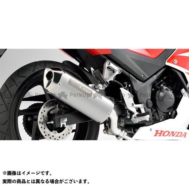 送料無料 モリワキ CB250F CBR250R マフラー本体 MX スリップオンマフラー WT(ホワイトチタン)