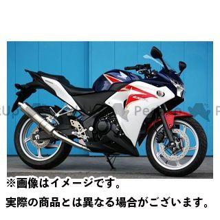 【無料雑誌付き】モリワキ CBR250R ZERO SS マフラー タイプ:WT(ホワイトチタン) MORIWAKI