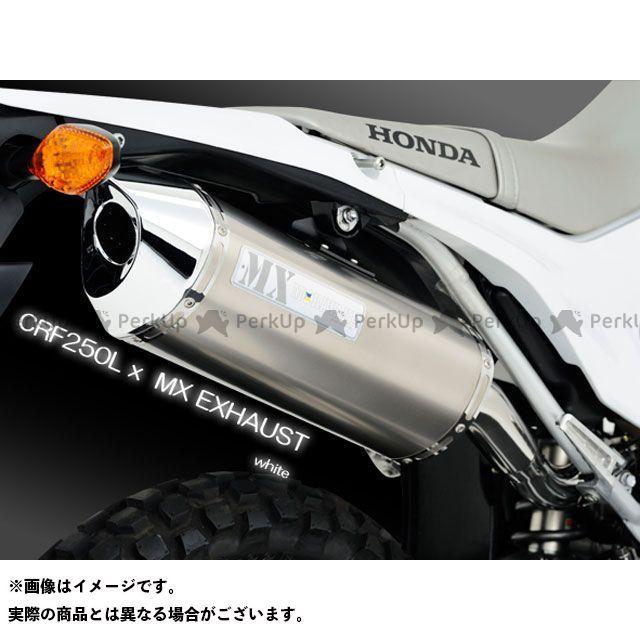モリワキ CRF250L CRF250M MX スリップオンマフラー タイプ:WT(ホワイトチタン) MORIWAKI