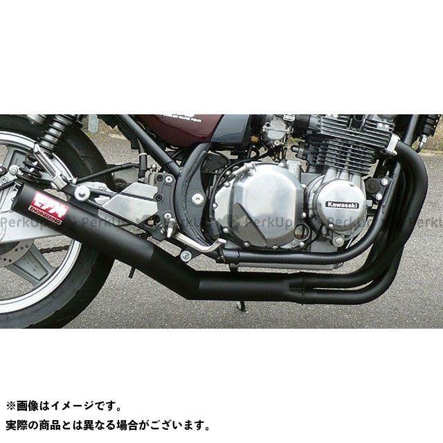 【エントリーで最大P21倍】モリワキ ゼファー750 ONE-PIECE BLACK マフラー MORIWAKI