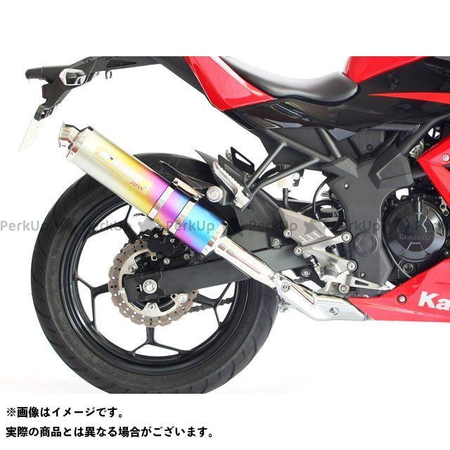 モリワキ ニンジャ250SL ZERO スリップオンマフラー タイプ:ANO(アノダイズドチタン) MORIWAKI