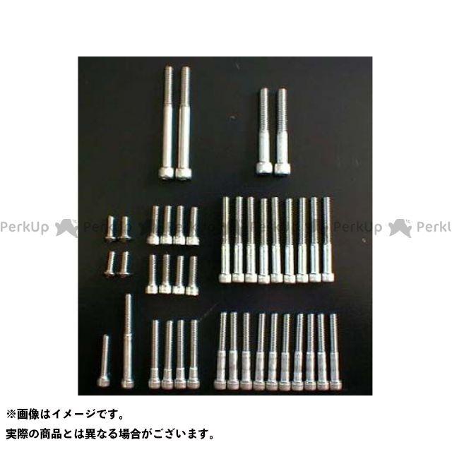 スーパーバイク ブロンコ セロー225 ヤマハ用ステンレスボルトセット(テーパーボルト)ブロンコ/セロー225 SuperBike