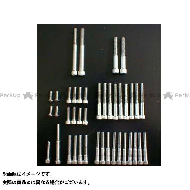 スーパーバイク KSR110 カワサキ用ステンレスボルトセット(テーパーボルト)KSR110/KL110 SuperBike