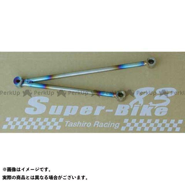スーパーバイク マフラーステー(チタン製) SuperBike