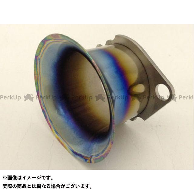 スーパーバイク 汎用 キャブレター関連パーツ PWK28用フルチタンファンネル ポリッシュフレア(焼き色あり) 30mm