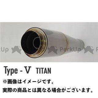 スーパーバイク 汎用 Type-Vチタン メガホンタイプ(インナーパンチング:50φ) 付属:- SuperBike