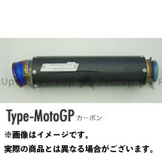 スーパーバイク 汎用 インナーサイレンサー Type-MotoGP 85φ(チタン/カーボン) サイレンサーバンド付き