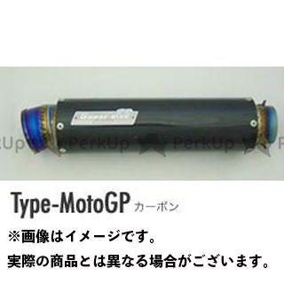 【無料雑誌付き】スーパーバイク 汎用 Type-MotoGP 100φ(チタン/カーボン) 付属:サイレンサーバンド付き SuperBike