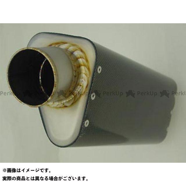 【無料雑誌付き】スーパーバイク 汎用 Type-3C(チタン/カーボン) 付属:サイレンサーバンド付き SuperBike