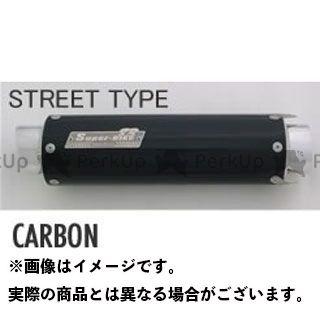 スーパーバイク 汎用 カーボンモデル ストリートタイプ 90φ サイレンサーバンド付き SuperBike