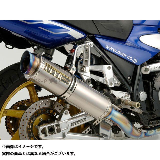 オーバーレーシング XJR1300 GP-PERFORMANCE フルチタンマフラー  OVER RACING