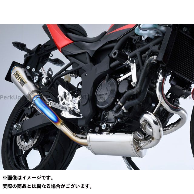 【エントリーで最大P21倍】オーバーレーシング ニンジャ250SL GP-PERFORMANCE RS コンプリートマフラー OVER RACING