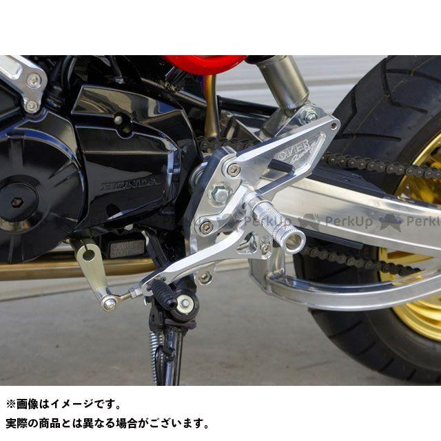 オーバーレーシング グロム バックステップ 4ポジション ブラック OVER RACING