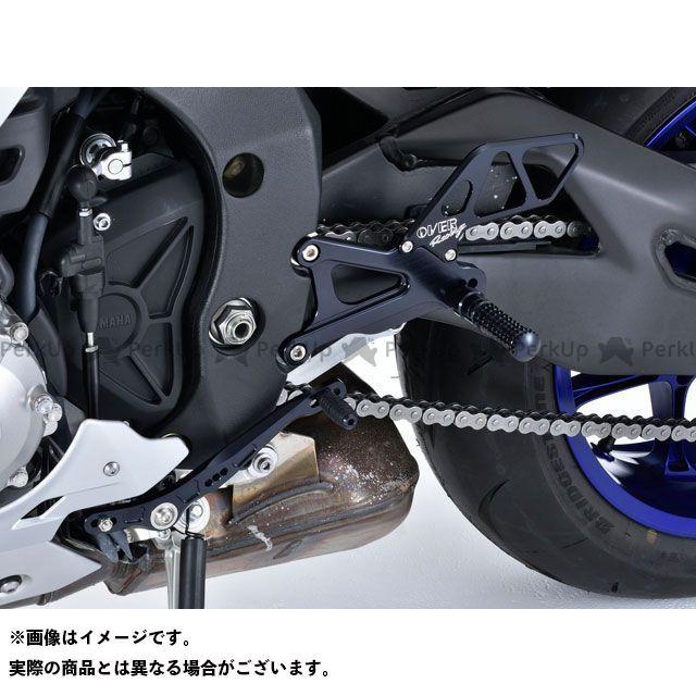 【エントリーで更にP5倍】オーバーレーシング YZF-R1 バックステップ 4ポジション カラー:ブラック OVER RACING