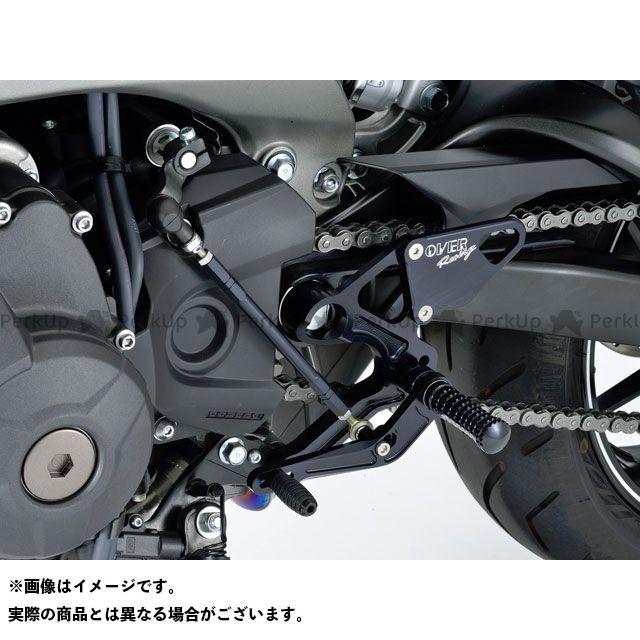 オーバーレーシング MT-09 トレーサー900・MT-09トレーサー XSR900 バックステップ 4ポジション ブラック OVER RACING