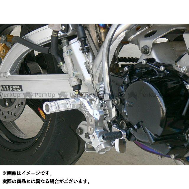 【エントリーで更にP5倍】オーバーレーシング KSR110 バックステップ ツーリング OVER RACING