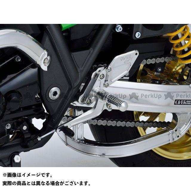 【エントリーで更にP5倍】オーバーレーシング バックステップ 4ポジション タイプ2 カラー:シルバー OVER RACING