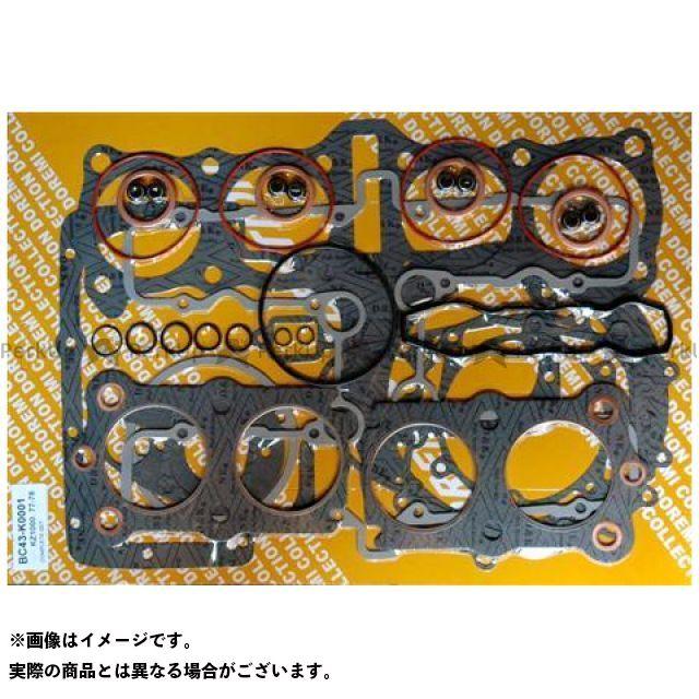 ドレミ Z1-R Z1000 ガスケット KZ1000A1/Z1R1_77-78 DOREMI COLLECTION