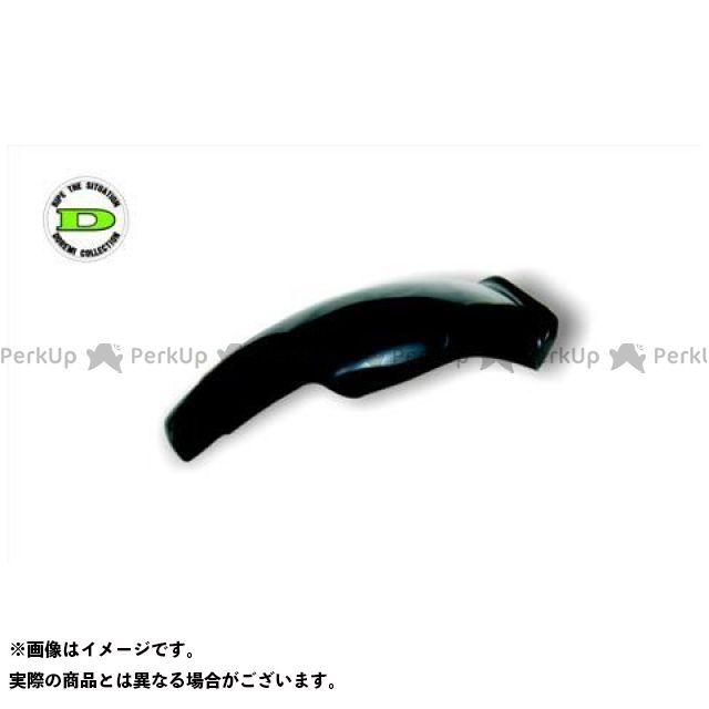 ドレミ Z1-R Z1000MK- Z750FX インナーフェンダー(ABS) DOREMI COLLECTION