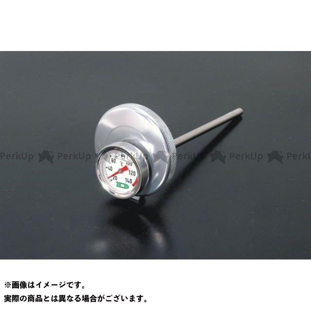 ドレミ ドリームCB750フォア 水温・油温・燃料計 油温計 CB750K0 96098