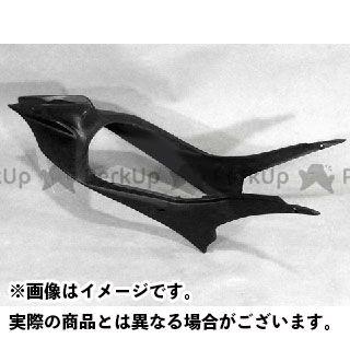 送料無料 エーテック RS4 125 カウル・エアロ レース用シートカウル FRP/黒