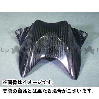 エーテック CBR250R タンクフロントカバー ノーマル形状 材質:カーボンケブラー A-TECH