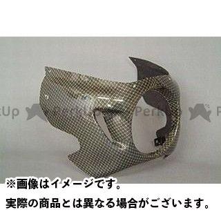 エーテック CB1000スーパーフォア(CB1000SF) ビキニカウル T-2 材質:FRP/白 A-TECH