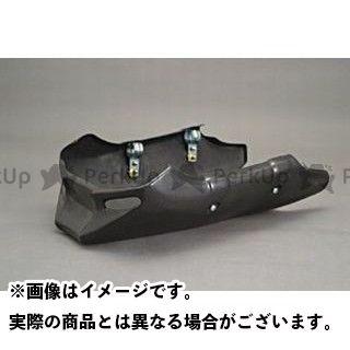 エーテック CB1300スーパーフォア(CB1300SF) アンダーカウル 綾織カーボン A-TECH