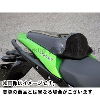エーテック ニンジャ1000・Z1000SX タンデムシートカバー 材質:FRP/白 A-TECH