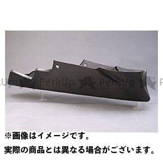 エーテック ZZR1100 ボトムアンダーカウル 材質:FRP/白 A-TECH
