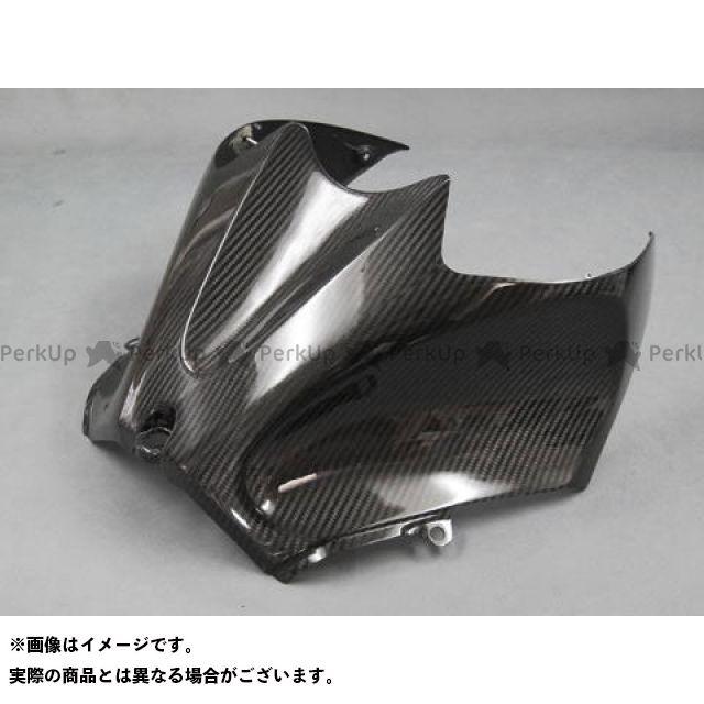 送料無料 エーテック ニンジャZX-14R ドレスアップ・カバー タンクフロントカバー FRP/白