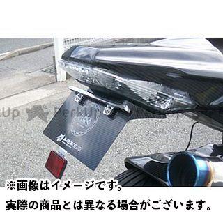 エーテック ニンジャZX-10R フェンダーレスキット 材質:綾織カーボン A-TECH