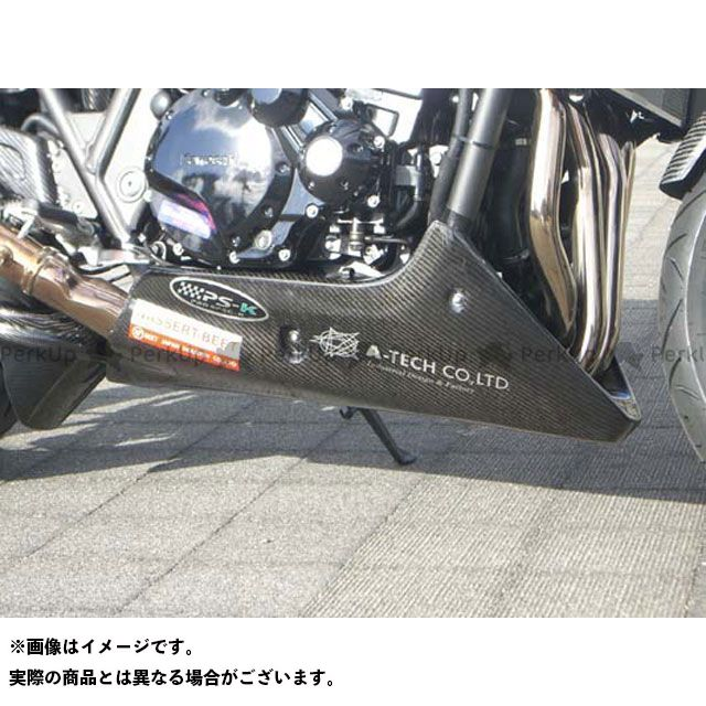 送料無料 エーテック ZRX1200ダエグ カウル・エアロ アンダーカウル ノーマルマフラー対応 綾織カーボン