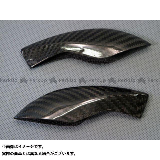 【エントリーで最大P21倍】エーテック ニンジャH2(カーボン) サイドカウルウイング STD 左右セット 材質:平織ドライカーボン A-TECH