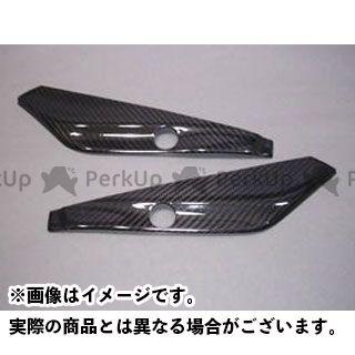 エーテック GPZ750R ニンジャ900 ヒールプレート(ドライカーボン)  A-TECH