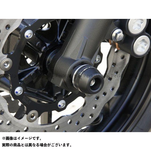 【エントリーで最大P23倍】オーバーレーシング MT-07 フロントアクスルスライダー OVER RACING