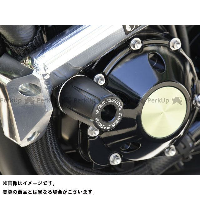 オーバーレーシング ZRX1200ダエグ ZRX1200R ZRX1200S エンジンスライダー OVER RACING